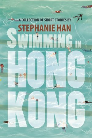swimminginhongkong_frontcoverforpromo-1