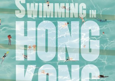 Swimming in Hong Kong – by Stephanie Han